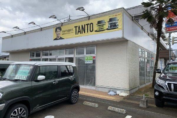 【賃貸】豊岡市昭和町 [ 貸店舗・事務所 ]